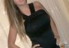 Angel Estefany - Webcams XXX - SEXO EROTISMO SIN LIMITE ONLINE - Sevilla