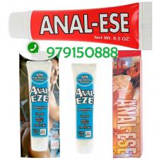 ANAL ESE  DILATADOR ANAL -   TELF 2557580 - 979150888 SEX SHOP