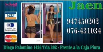 lenceria -  80 soles -PERU -PROVINCIAS---
