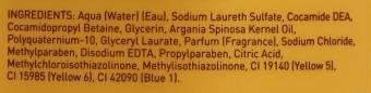 Natural Honey - Gel Baño Ducha Elixir De Argán 750 ml. Envíos a Granada