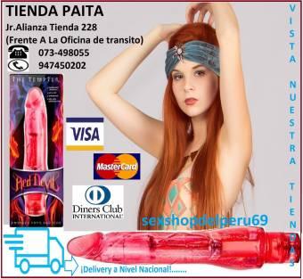 SexShop -Peru¡¡¡...
