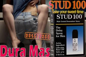 Vibrador de Oro Lelo Inez - Sexshop Tienda de Juguetes + articulos de sexo shop en oferta 994570256