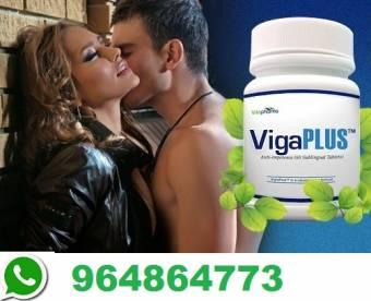 vitamina natural en lima ofertas 964864773 - 940100783