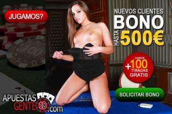 Bono de hasta 500 euros a nuevos clientes