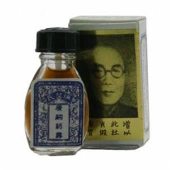 brocha china original encuéntrala en nuestras tiendas amor /921682770
