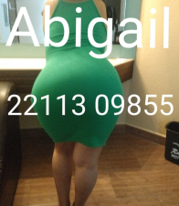 Abigail Milf Gordibuena Chaparrita Nalgoncita Hermosa Caderona